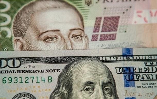 kurs-dollara-fot